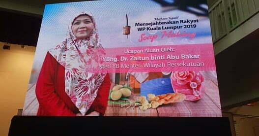 Teks Ucapan YBhg. Dr. Zaitun Binti Abu Bakar, Isteri YB Menteri Wilayah Persekutuan Bagi Program Inisiatif Mensejahterakan Rakyat WP Kuala Lumpur 2019 (Soap Making)